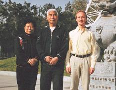 Meister Men Hui Feng Kan Gui Xiang