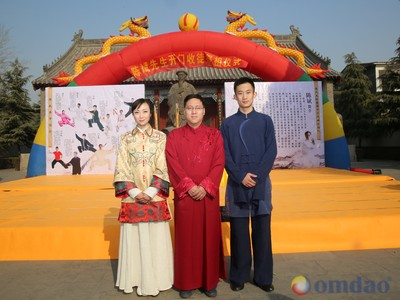 Chen Taichi Master Wang Zi with his Sifu Chen Bin and his wife