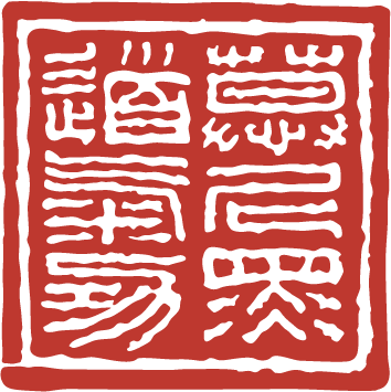 Chen Taiji und Taichi Qigong